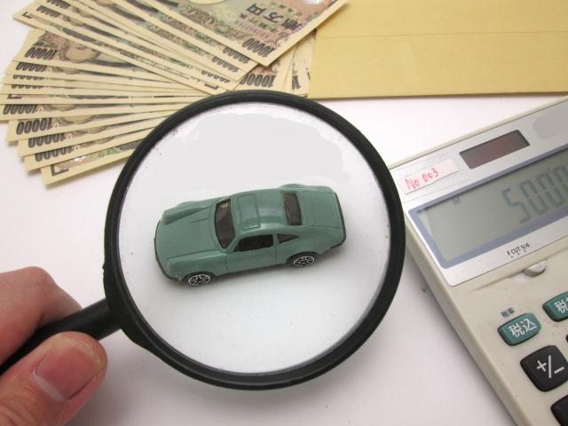 新型スペーシアの年間維持費は高い?税金や保険料を安くする方法は?