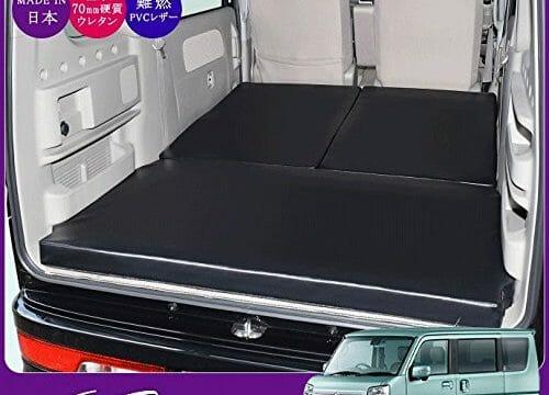 エブリイワゴンの車中泊は二人がおすすめ?旅行で使える便利グッズも紹介