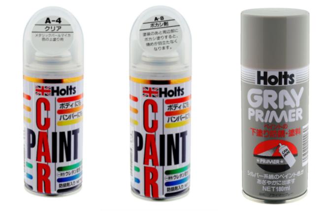 新型アルトの塗装方法・費用はいくら?自分でdiyすると安上がり?