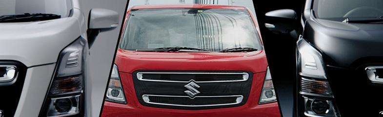 新型ワゴンRスティングレーのカラーバリエーション一覧!!人気のカラーは?