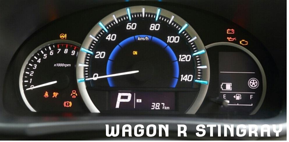 新型ワゴンRスティングレーの燃費は悪い?実燃費とカタログ燃費の違いを徹底調査
