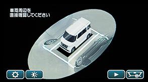 新型スペーシアカスタムは事故に強い?万が一のための耐久性や安全装備は大丈夫なの?