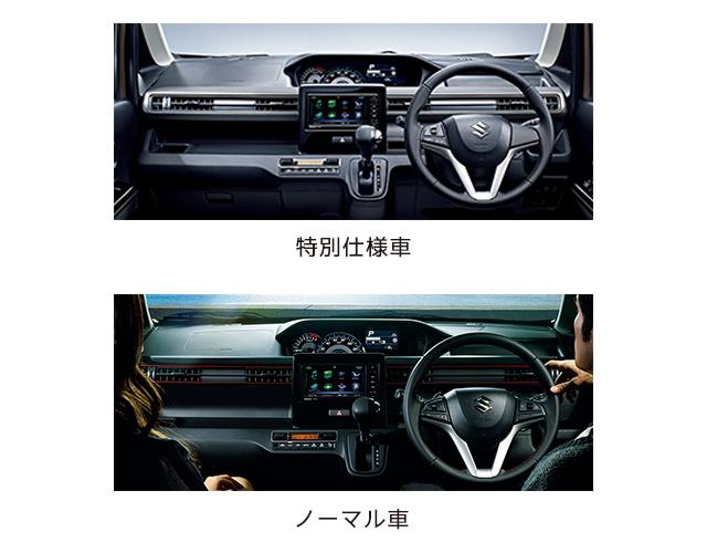 新型ワゴンRスティングレー HYBRID Xリミテッドを徹底解説!他グレードとの違いはどこ?