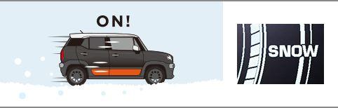 新型クロスビーの雪道走行は滑るって本当?滑りにくい走り方のコツはあるの?