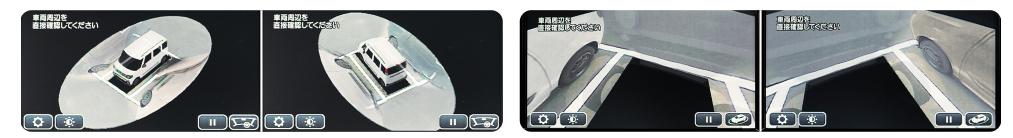 新型スペーシアギアの試乗記・試乗レポートまとめ!動画付きで分かりやすく紹介!