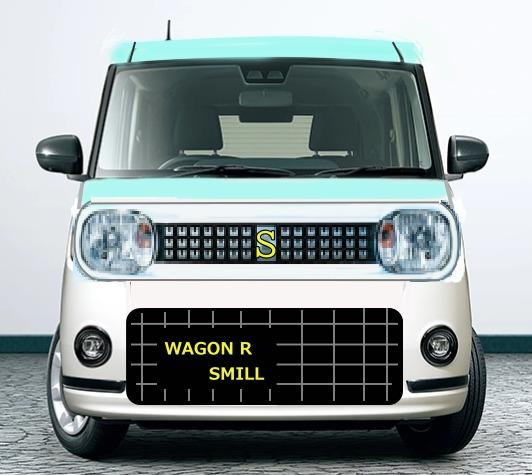 ワゴンRスマイルはどんな形?対抗車種は?